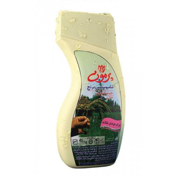 شامپو سبوس برنج خشک ۲۵۰ گرمی پرمون